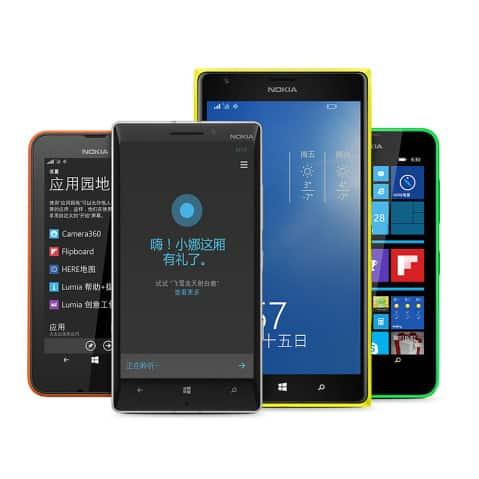Lumia Denim update China