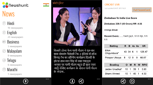 Newshunt for Windows Phone 8 (Nokia Lumia) 3