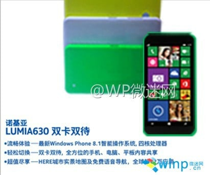 Nokia Lumia 630 leaks 2