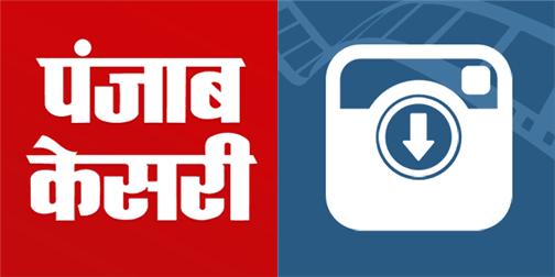 Punjab Kesari and InstaVideo Downloader for Windows Phone