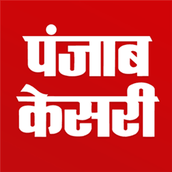 Punjab Kesari on Windows Phone