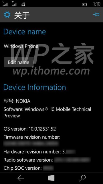 Rename your device in Windows 10 for Phone