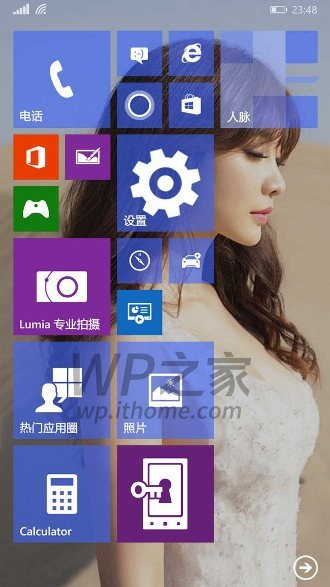 Windows 10 for Phone TP build 10038.12518 image 1