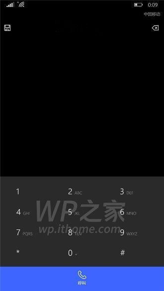 Windows 10 for Phone TP build 10038.12518 image 4