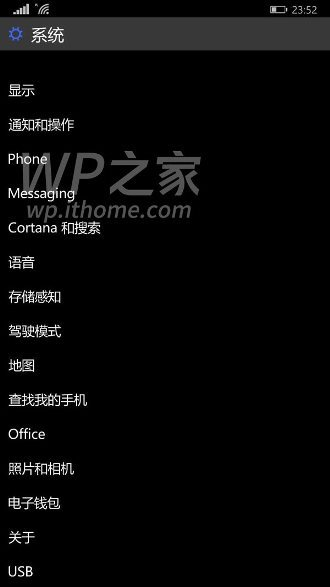 Windows 10 for Phone TP build 10038.12518 image 6
