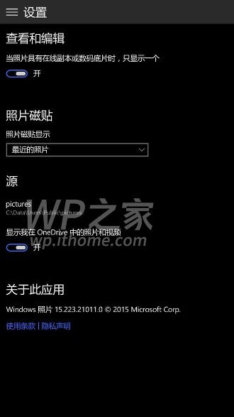 Windows 10 for Phone TP build 10038.12518 image 8